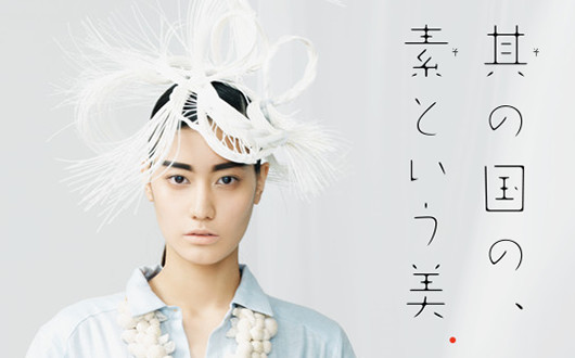 ISETAN JAPAN SENSES 2015