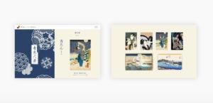 ISETAN JAPAN SENSES 2016 青の美3枚目サムネイル