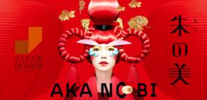 ISETAN JAPAN SENSES 2016 朱の美0枚目サムネイル