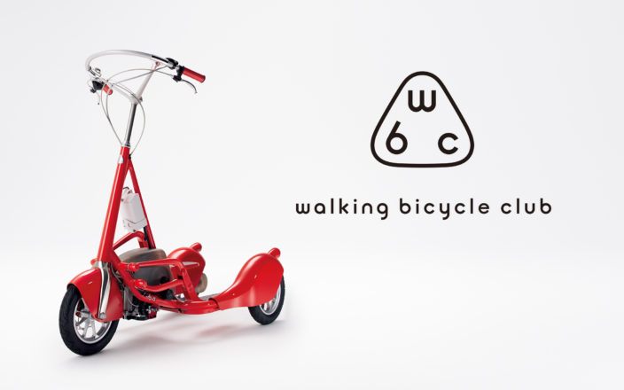 Walking Bicycle Club