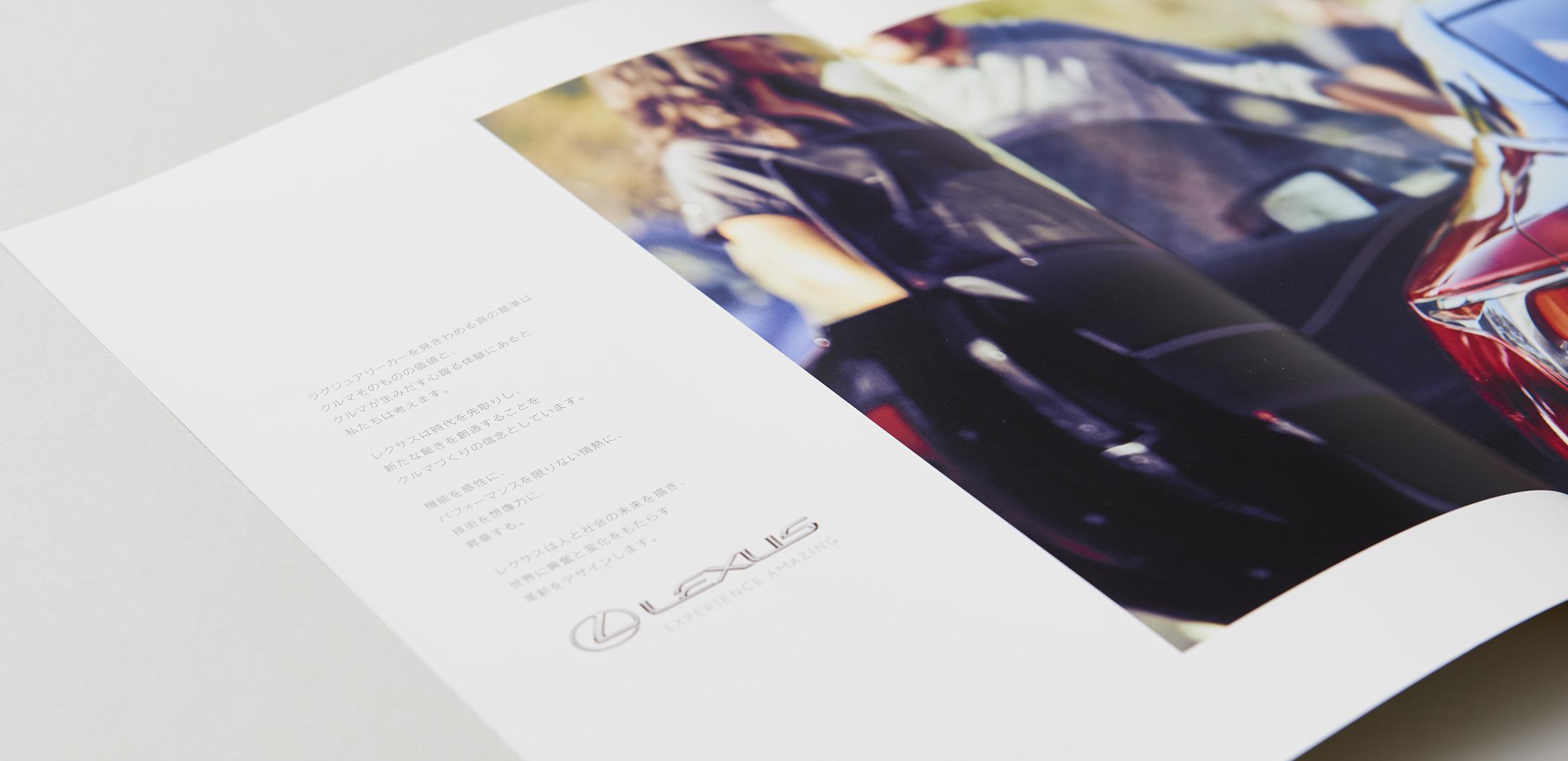 LEXUS LC Catalog1枚目