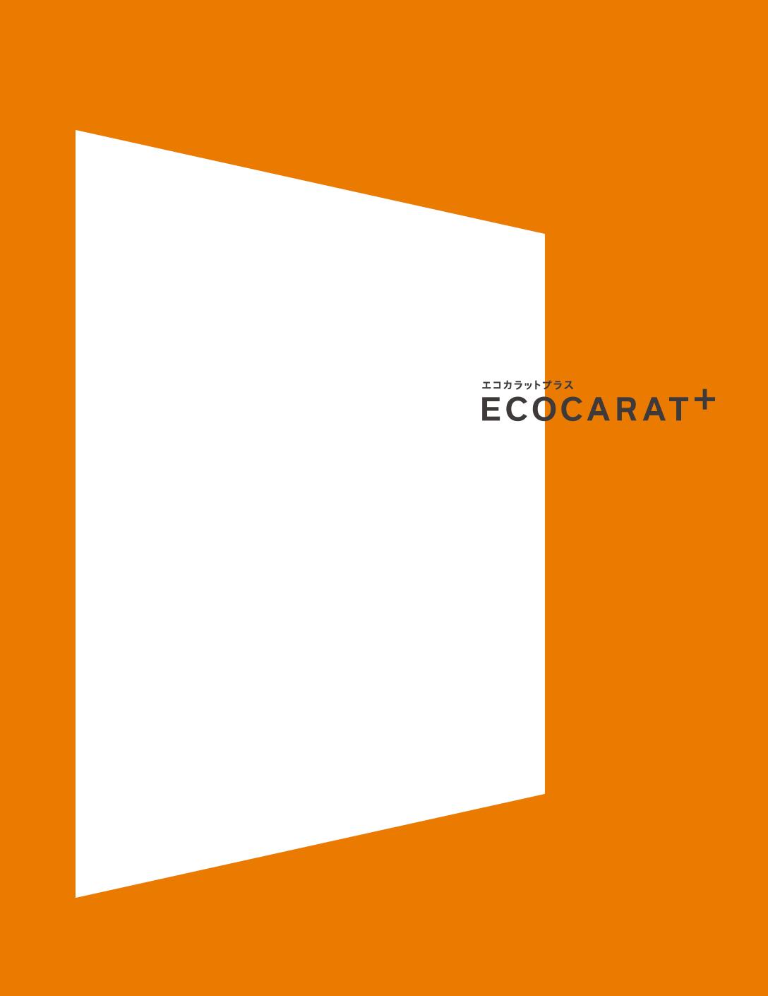 ECOCARAT+