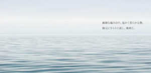 Catalog commemorating the 120th anniversary of the invention of Mikimoto pearls5枚目サムネイル
