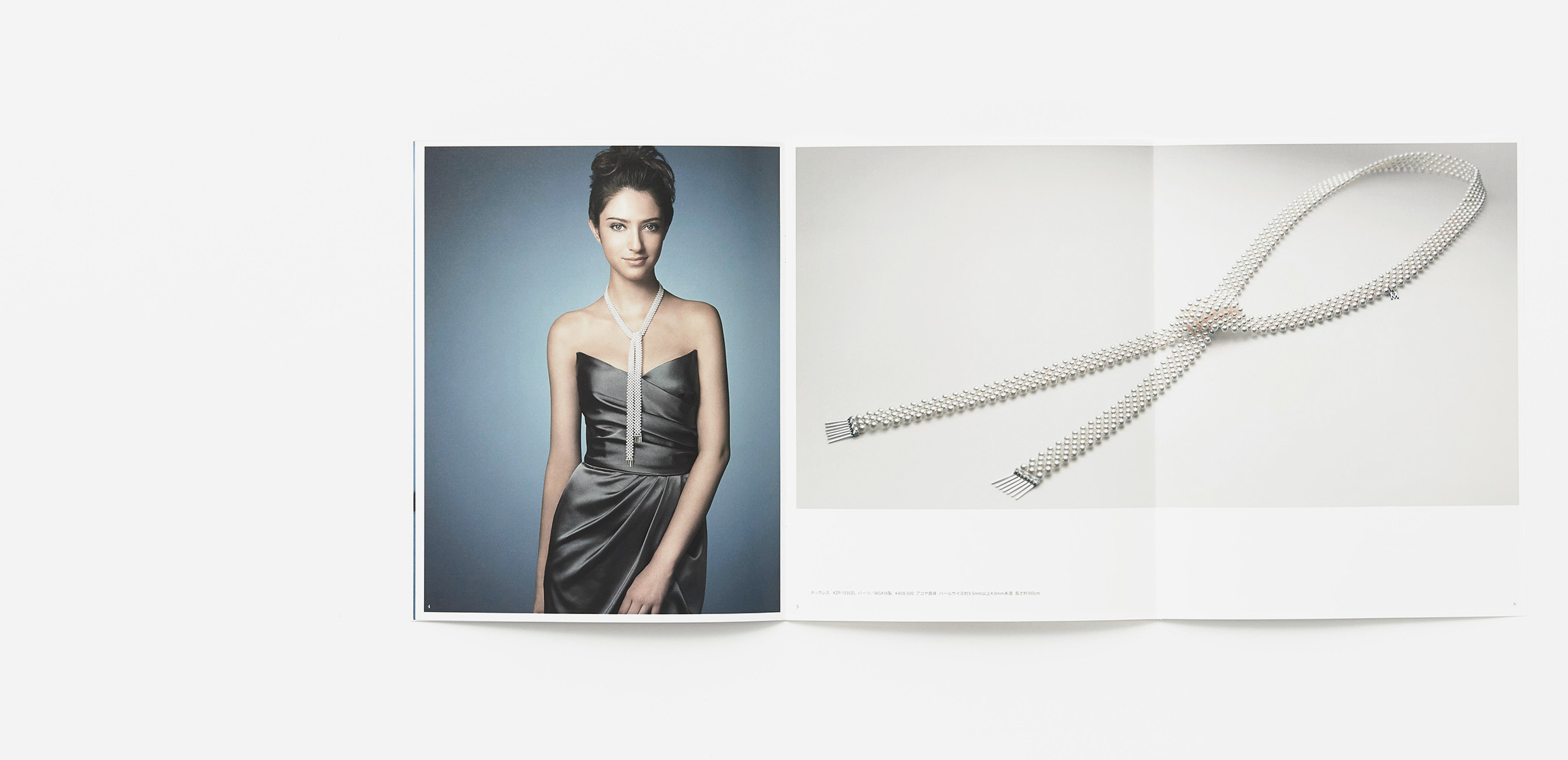 Catalog commemorating the 120th anniversary of the invention of Mikimoto pearls6枚目
