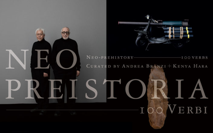 """NEO PREISTORIA 100 Verbi (New Prehistory 100 Verbs)"" Exhibition at the 21st Triennale di Milano Exhibition"