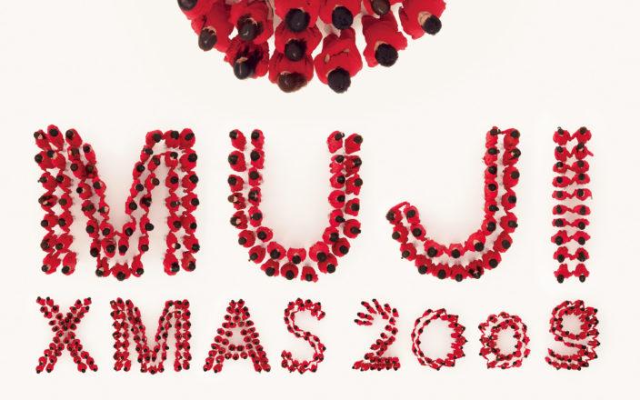 Muji Christmas campaign