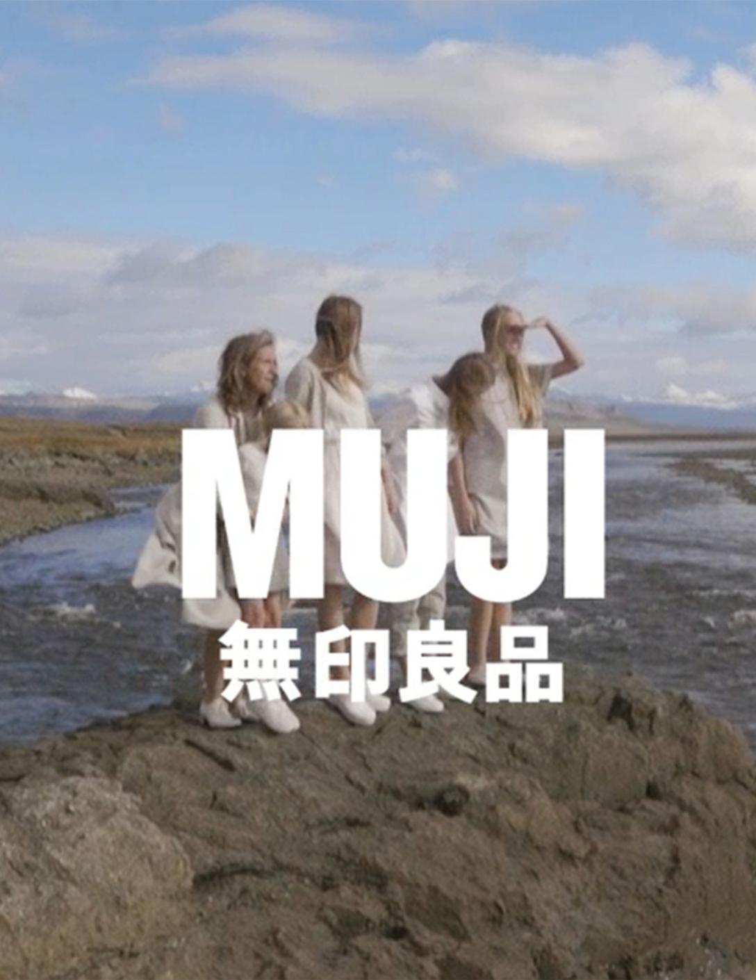 Nature, Natural, Muji