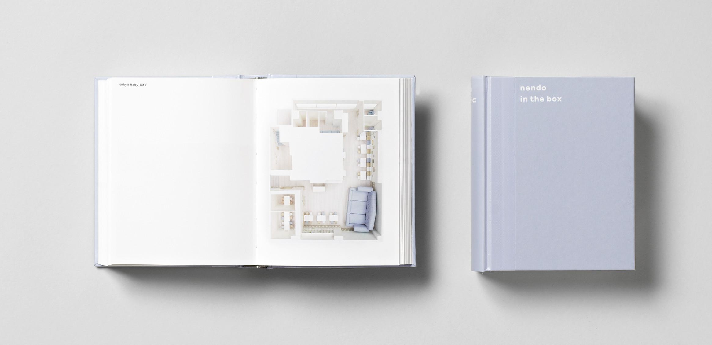 nendo: in the box2枚目
