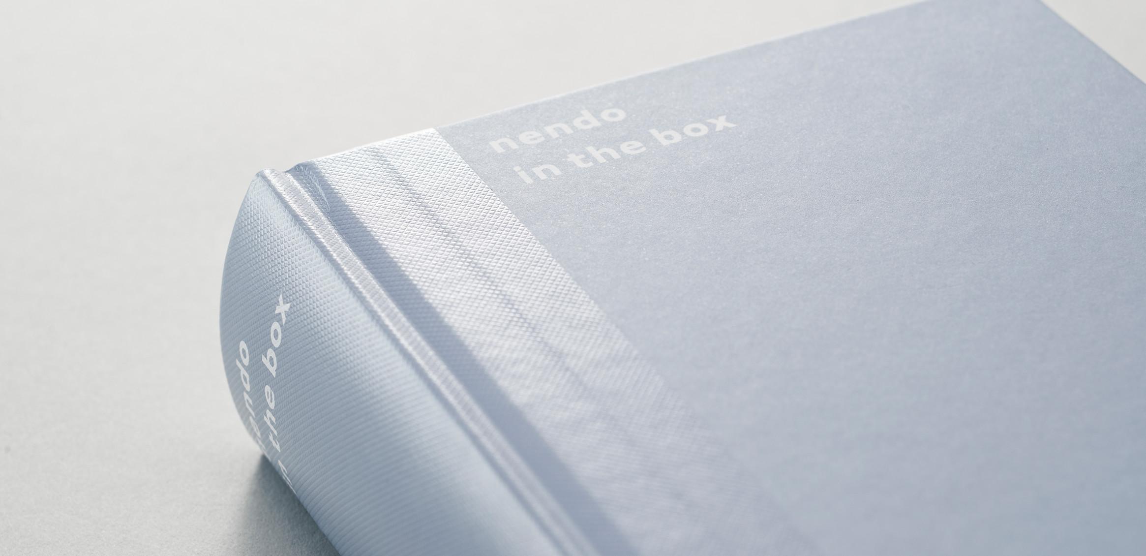 nendo: in the box5枚目