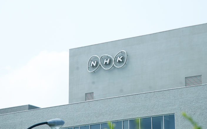 NHK 标志标识