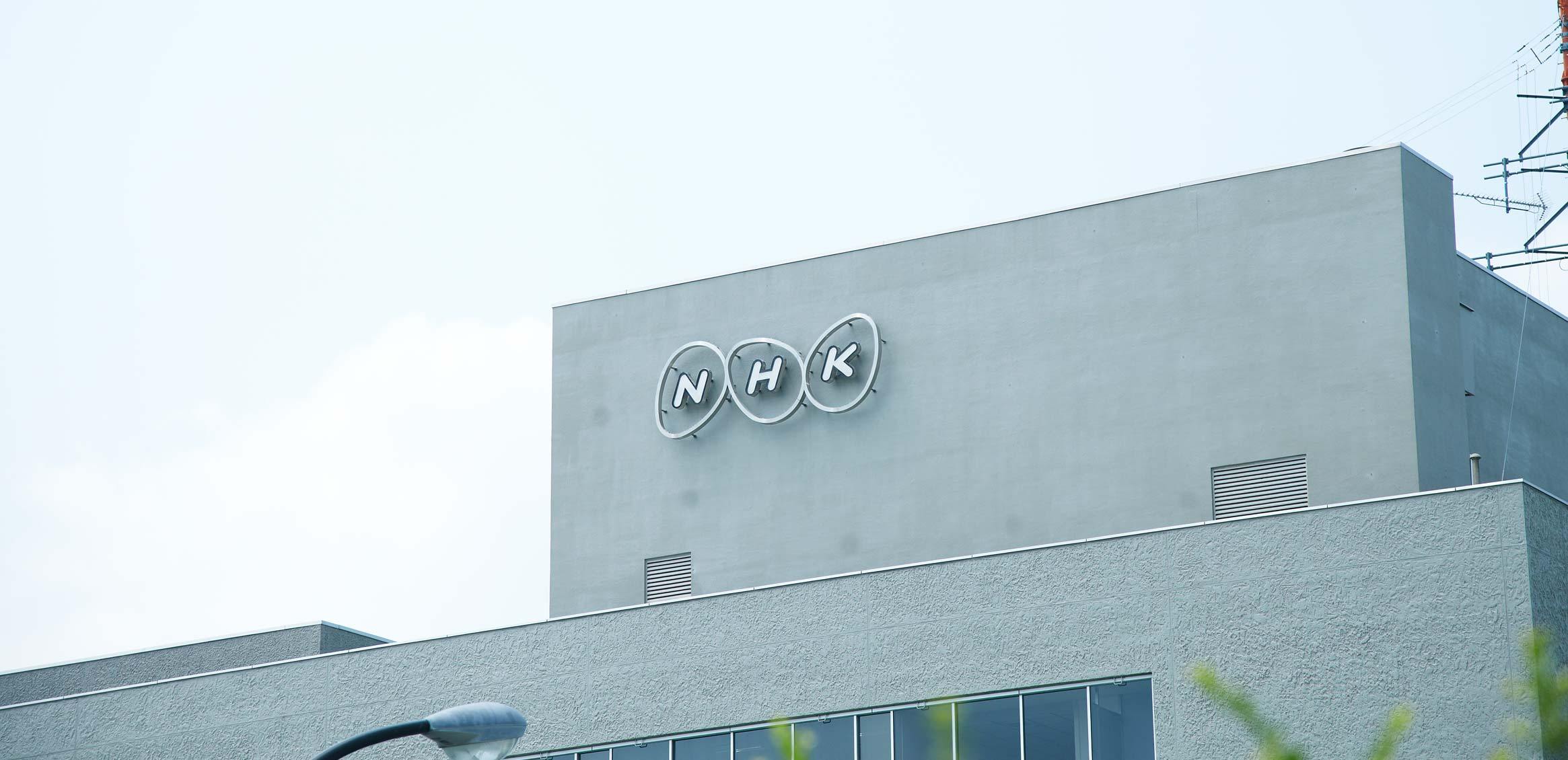 NHK ロゴマーク0枚目
