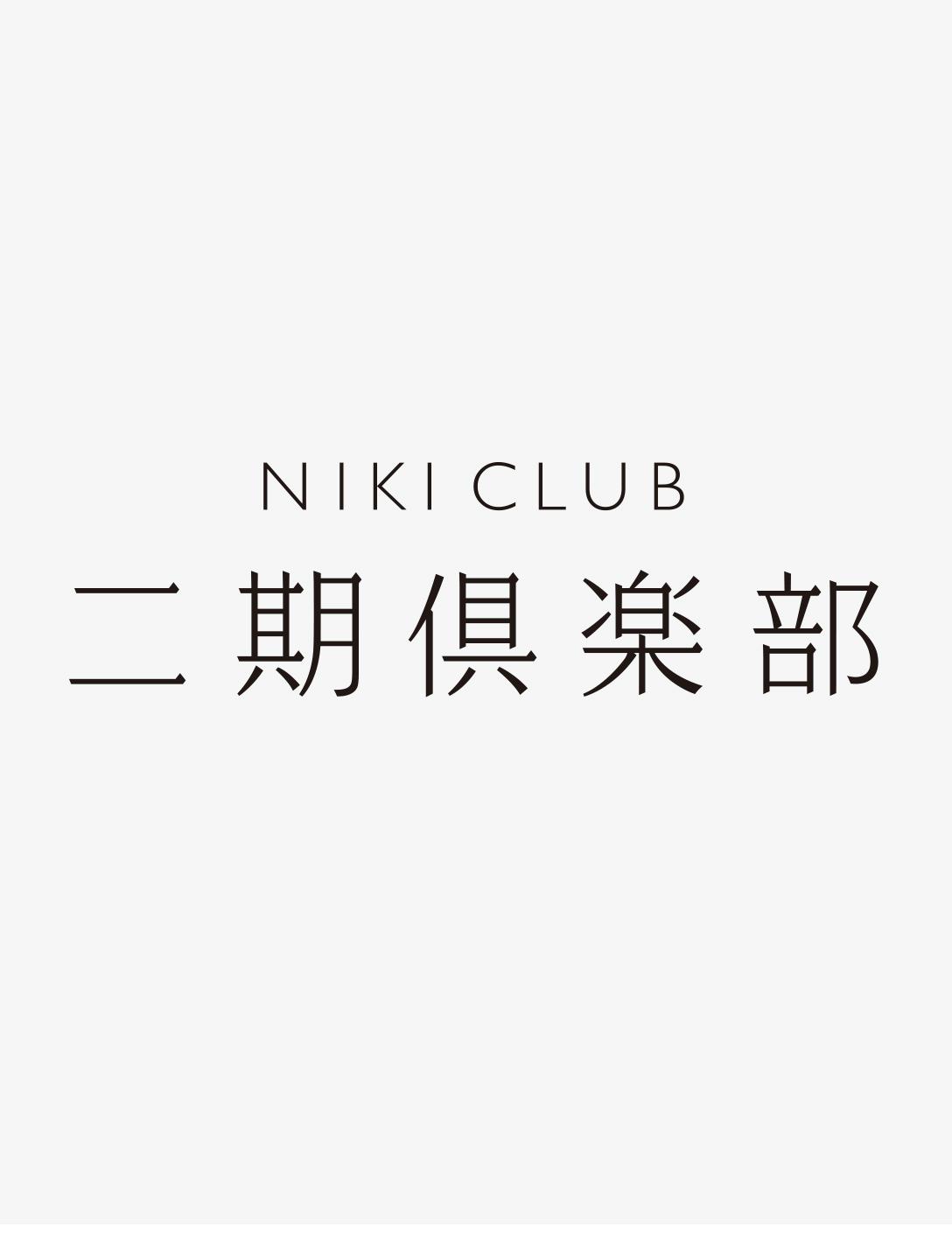 NIKI CLUB