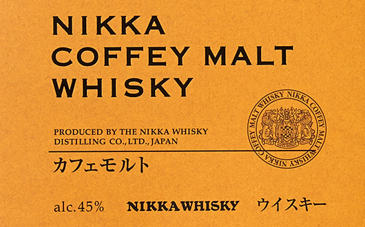 NIKKA COFFEY GRAIN/COFFEY MALT