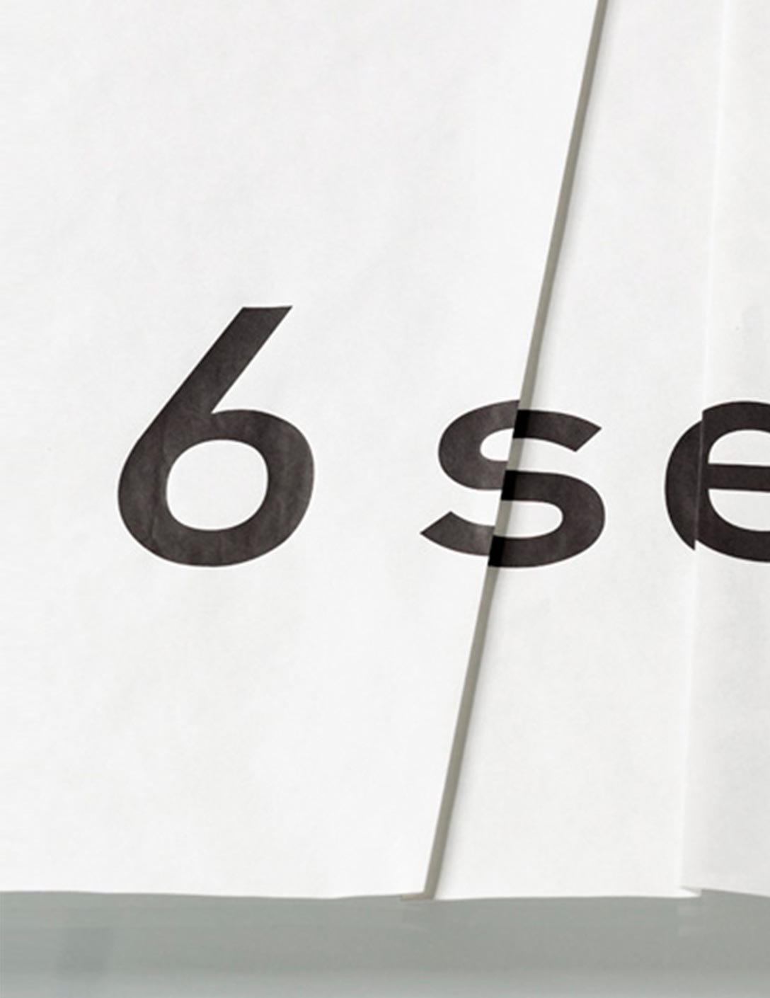 6sense ポスター