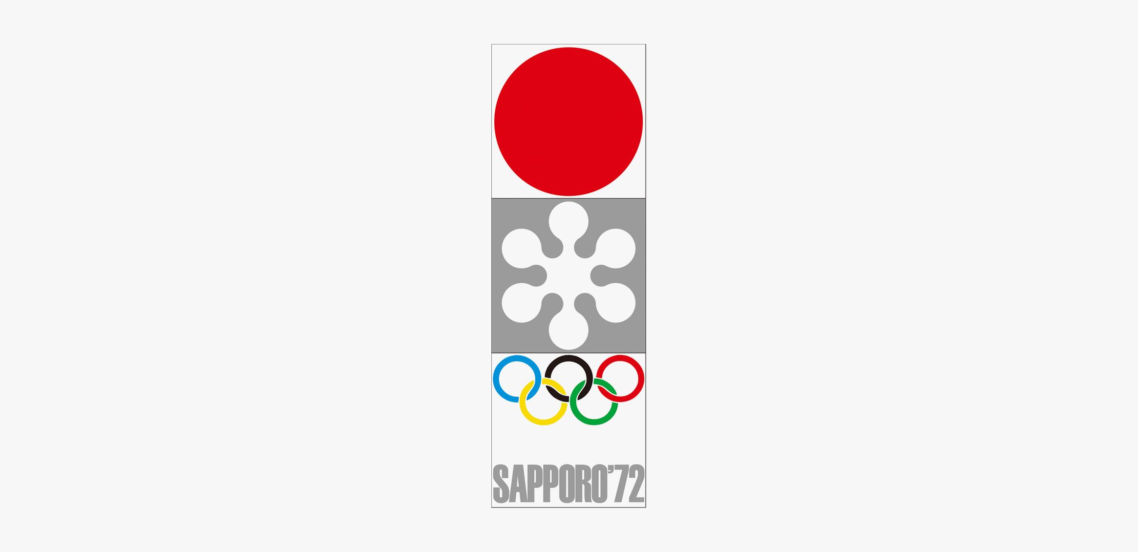 札幌冬季奥运会0枚目