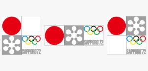 札幌冬季奥运会1枚目サムネイル