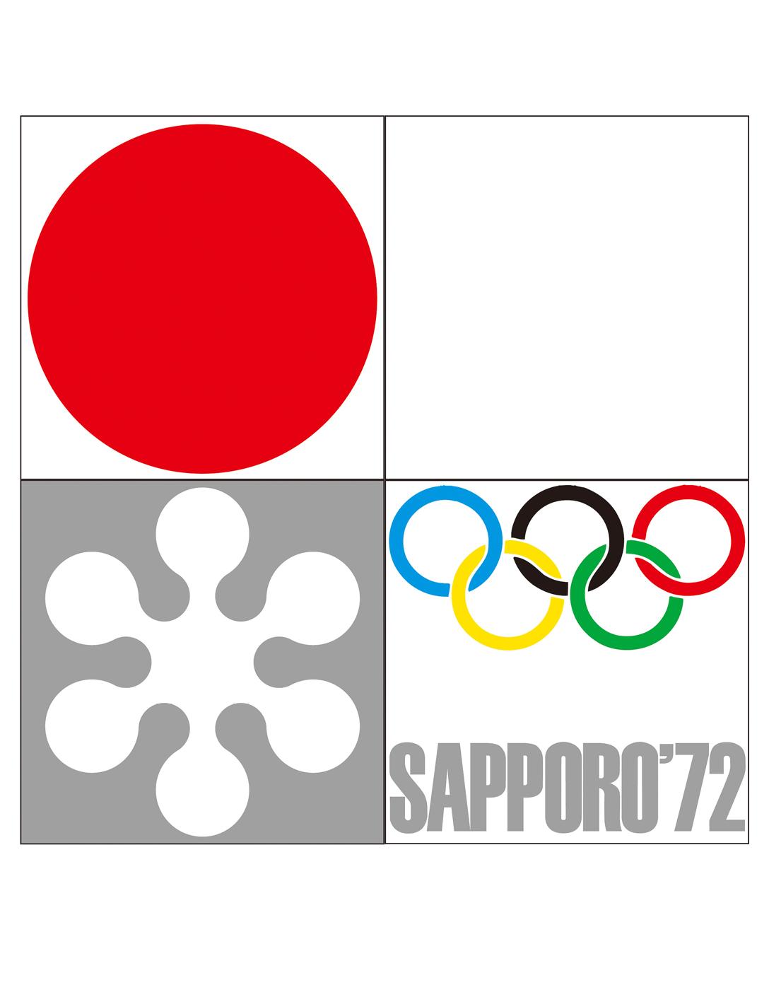 Sapporo Winter Oympics