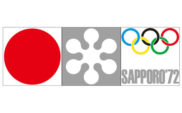 札幌冬期オリンピック