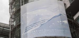 Setouchi International Arts Festival4枚目サムネイル