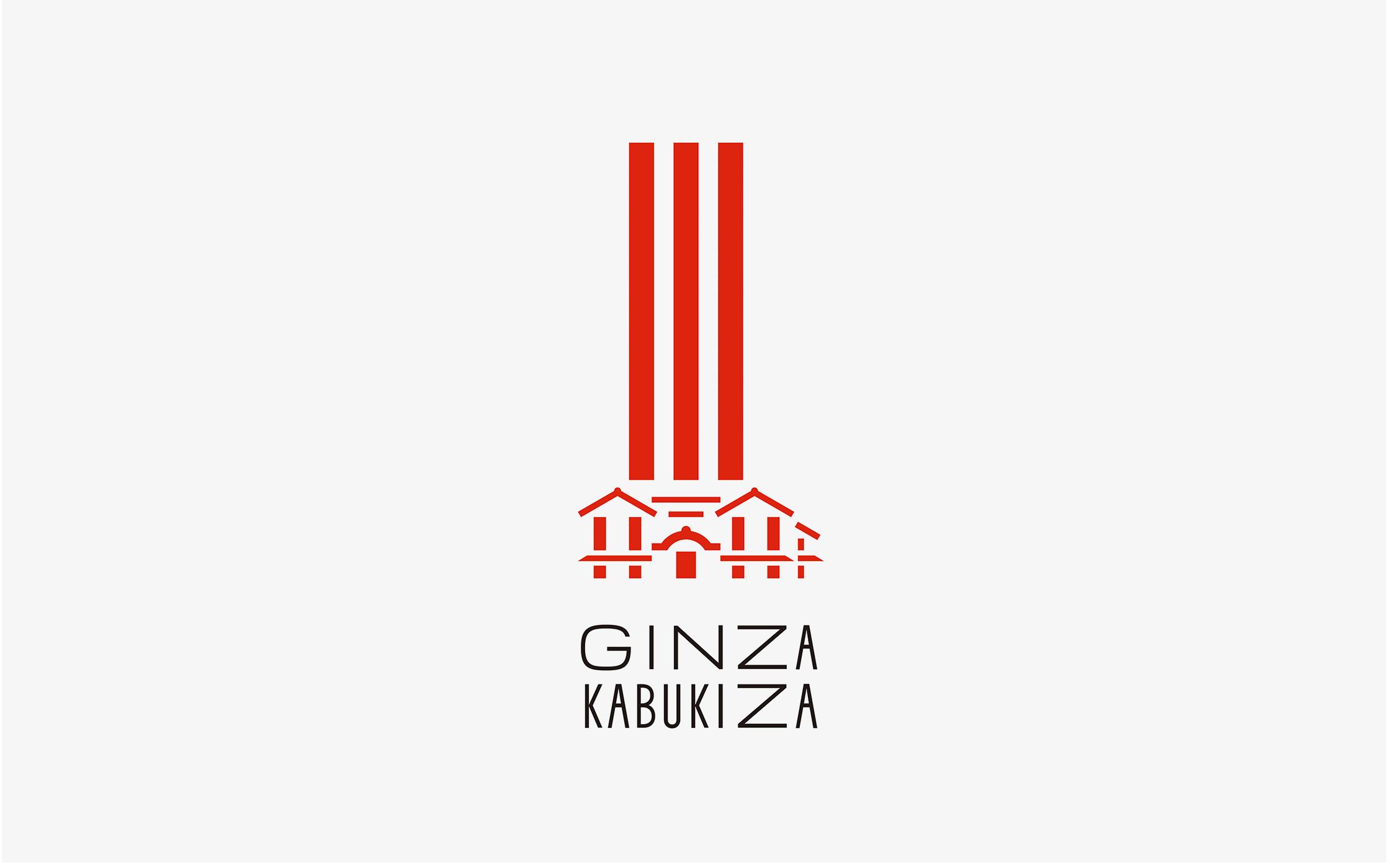 GINZA KABUKIZA