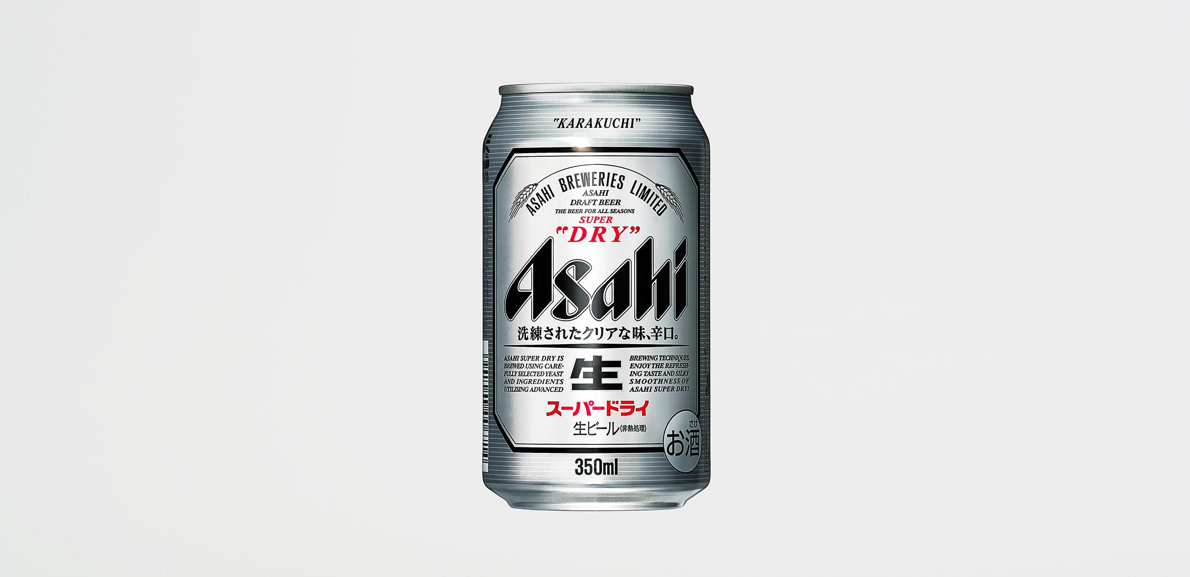 アサヒ スーパードライ0枚目