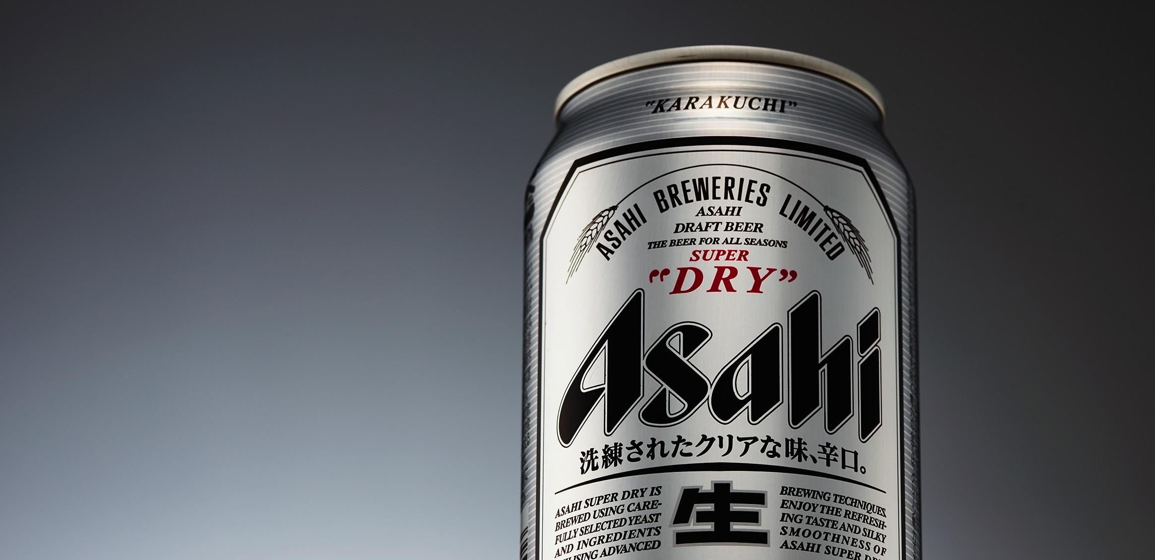 アサヒ スーパードライ1枚目