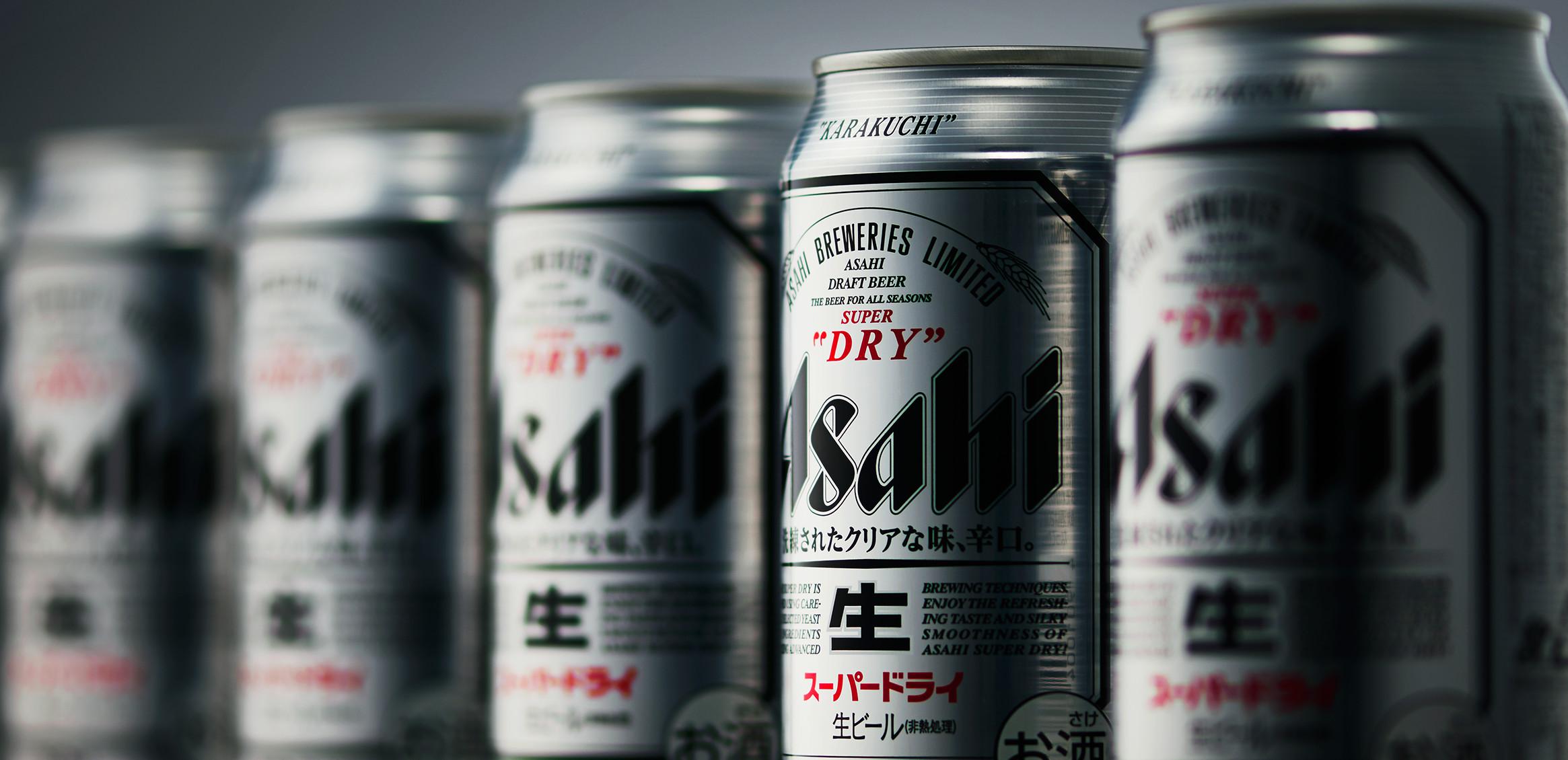 Asahi Super Dry2枚目