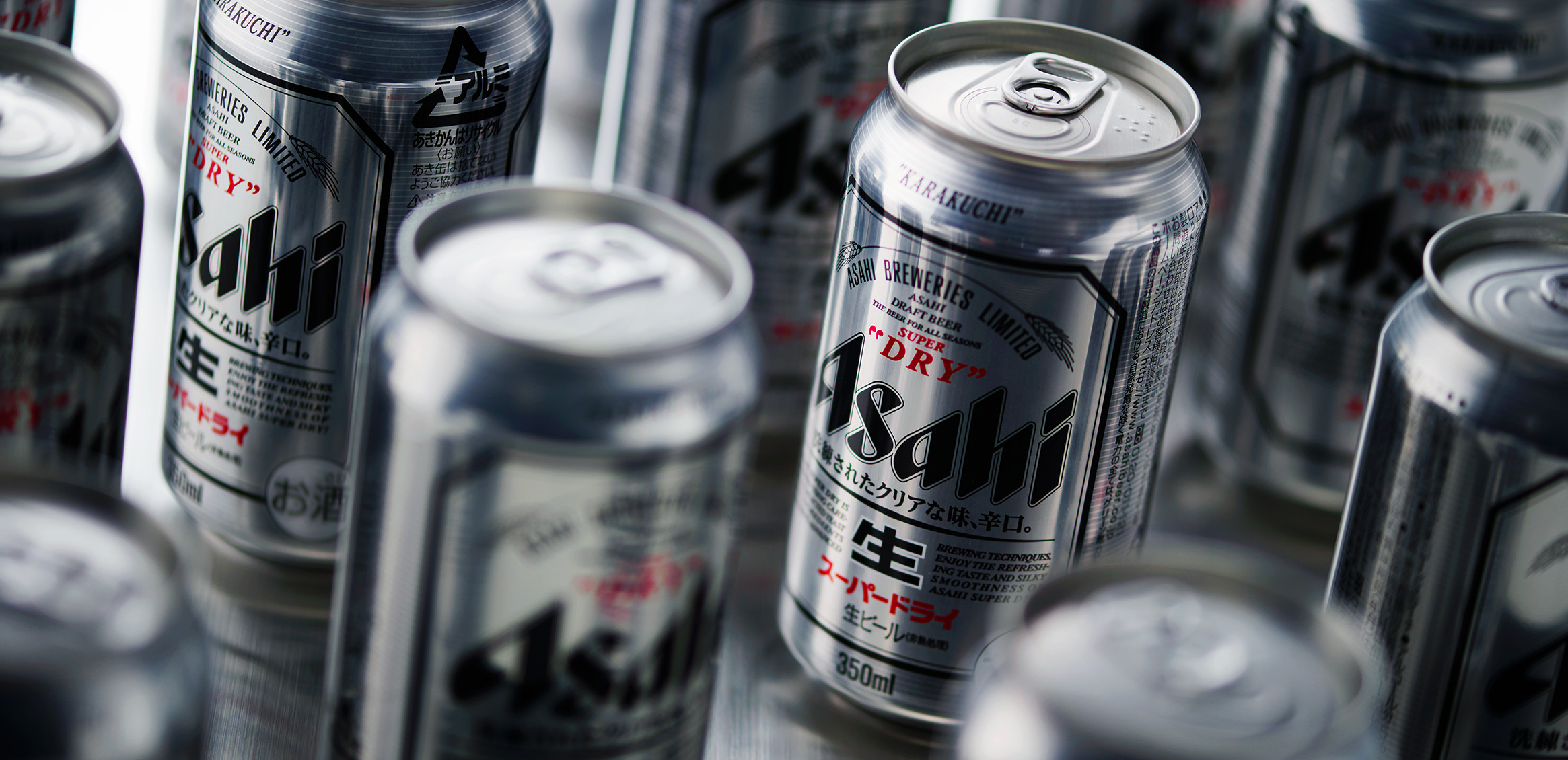 Asahi Super Dry3枚目