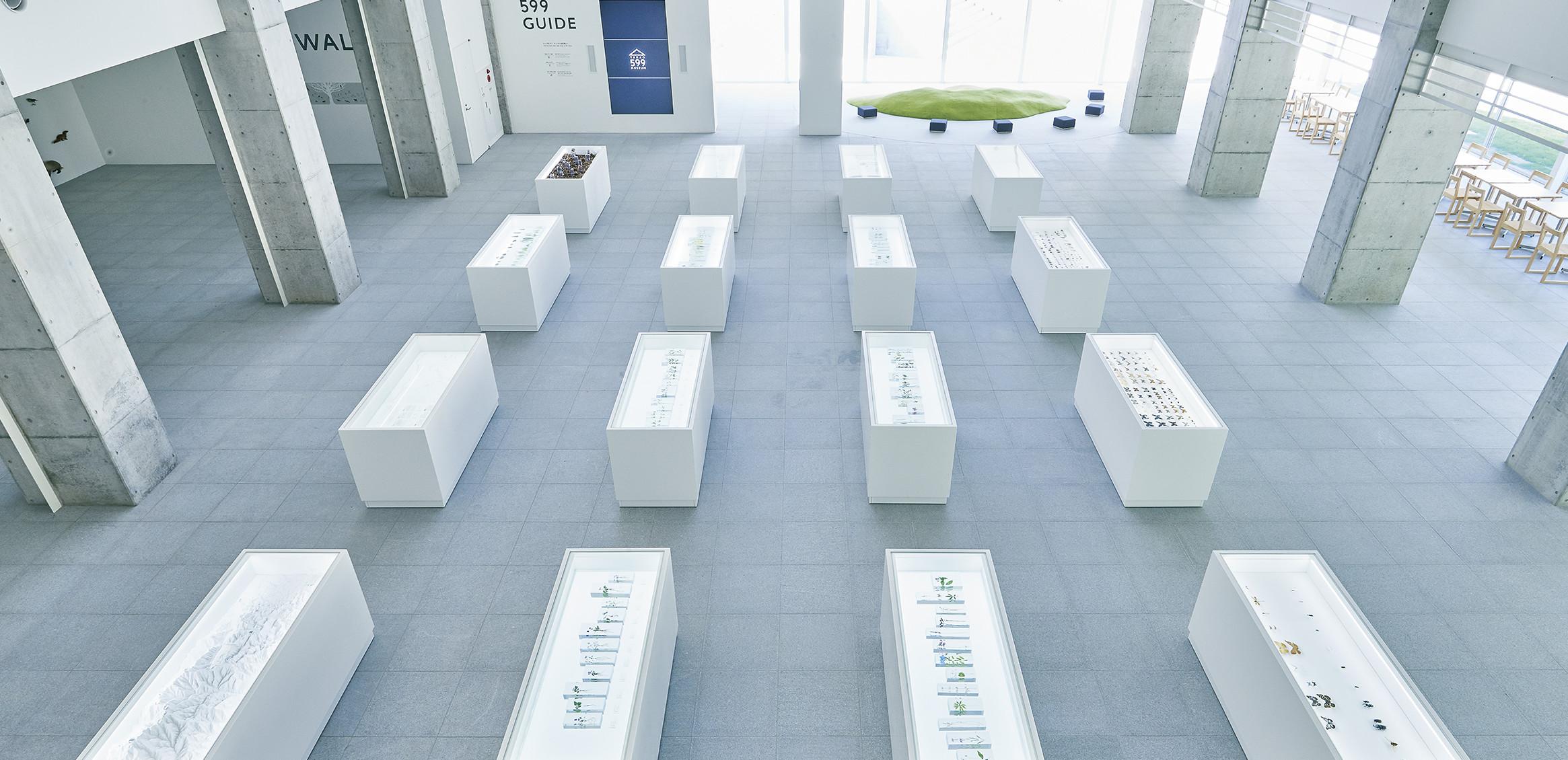 TAKAO 599 MUSEUM1枚目
