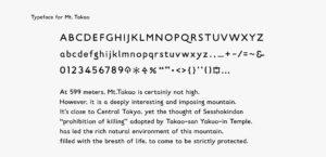 TAKAO 599 MUSEUM アイデンティフィケーション1枚目サムネイル