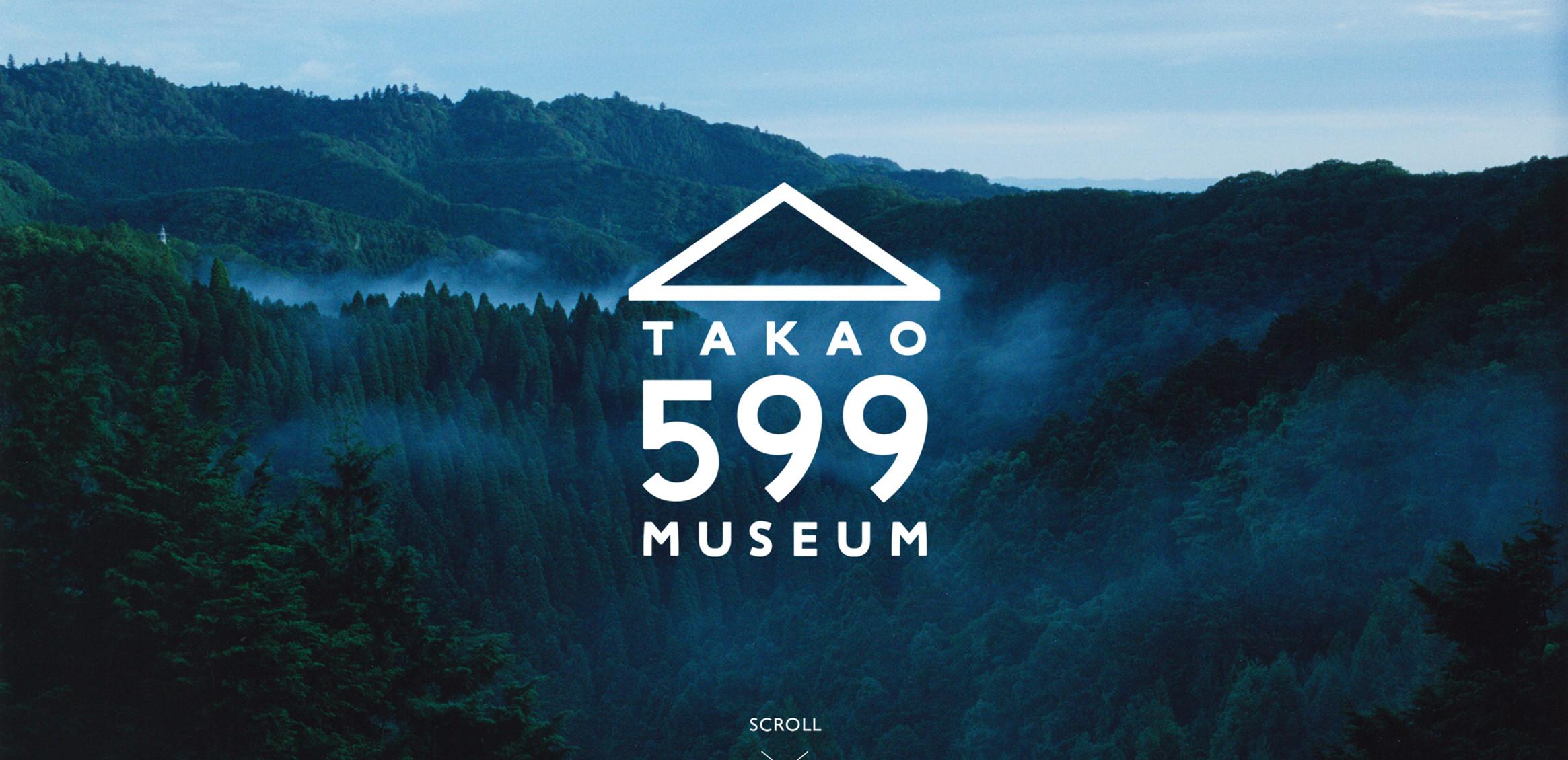 TAKAO 599 MUSEUM Web0枚目