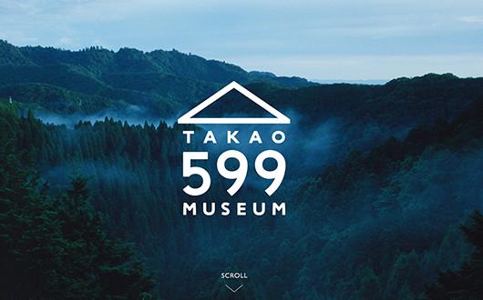 TAKAO 599 MUSEUM Web