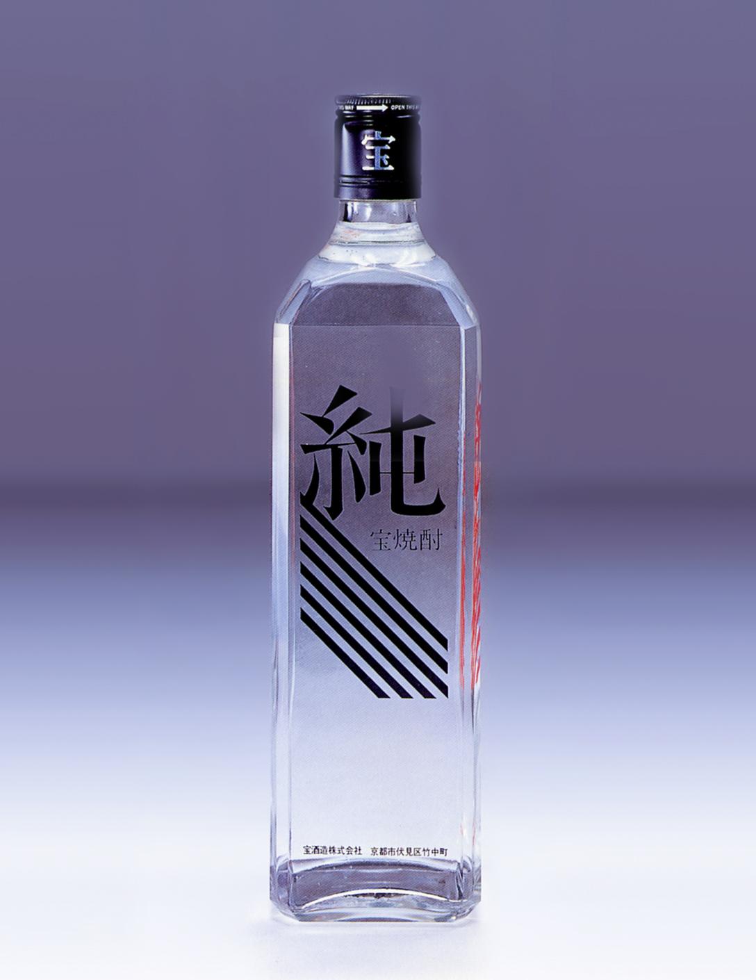 宝酒造「純」のトータルブランディング