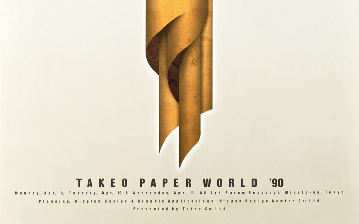 TAKEO PAPER WORLD 1990 poster