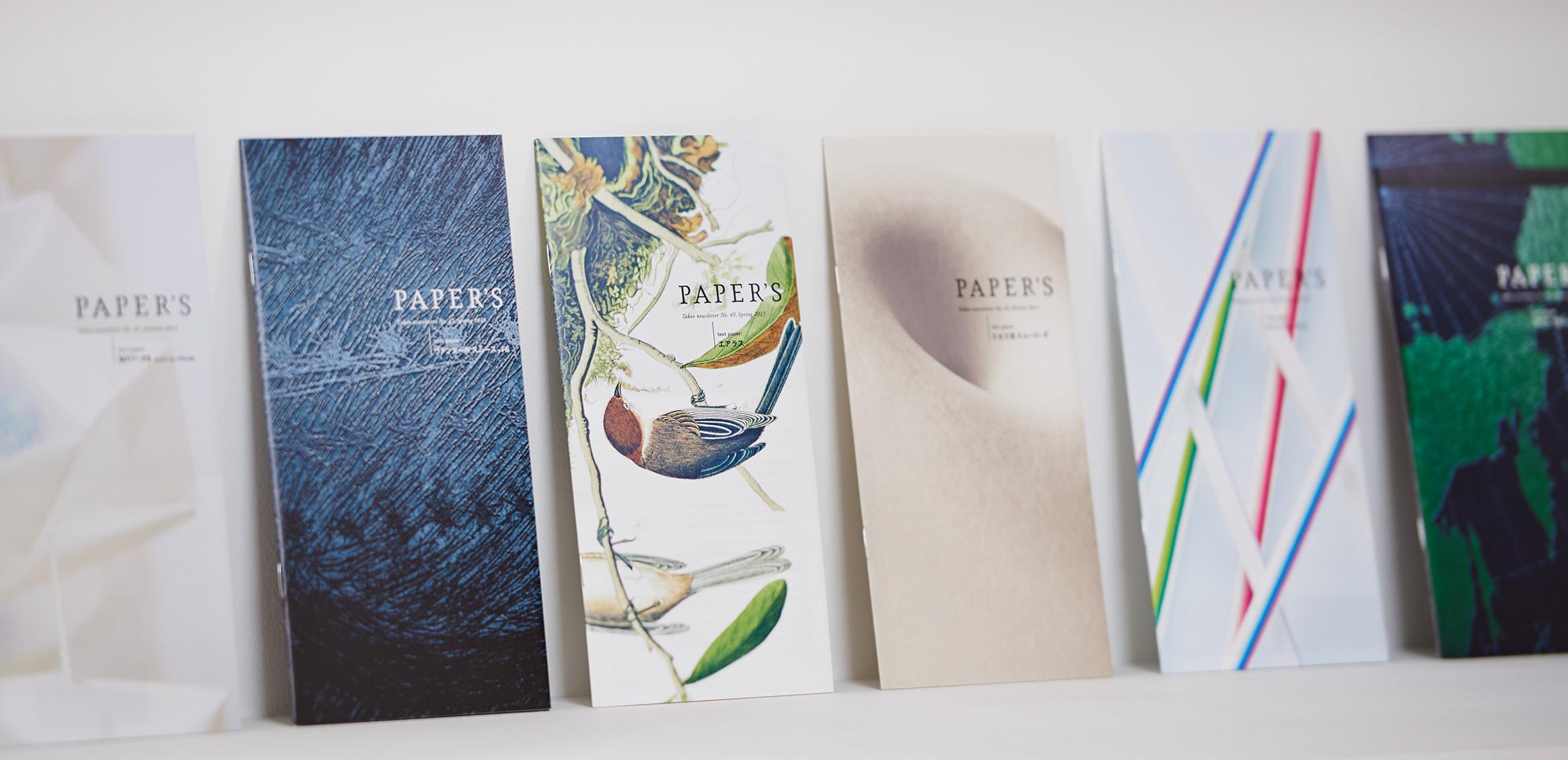 Takeo PAPER'S3枚目