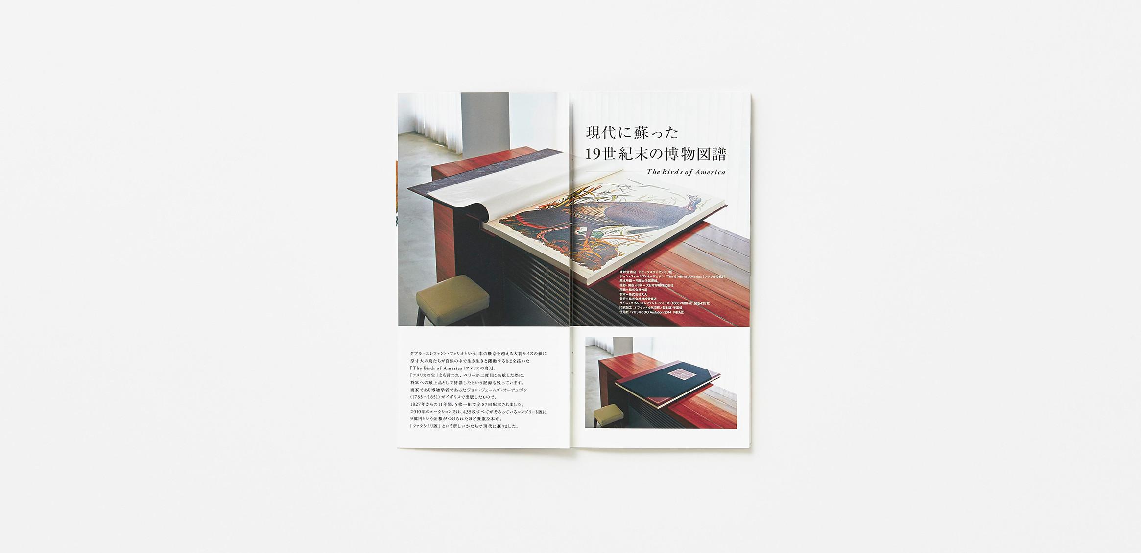竹尾 PAPER'S5枚目
