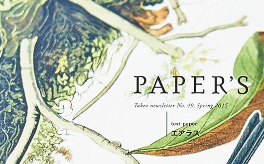 竹尾 PAPER'S