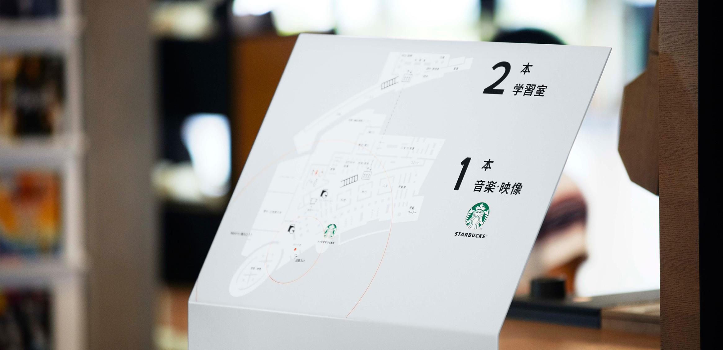 武雄市図書館2枚目
