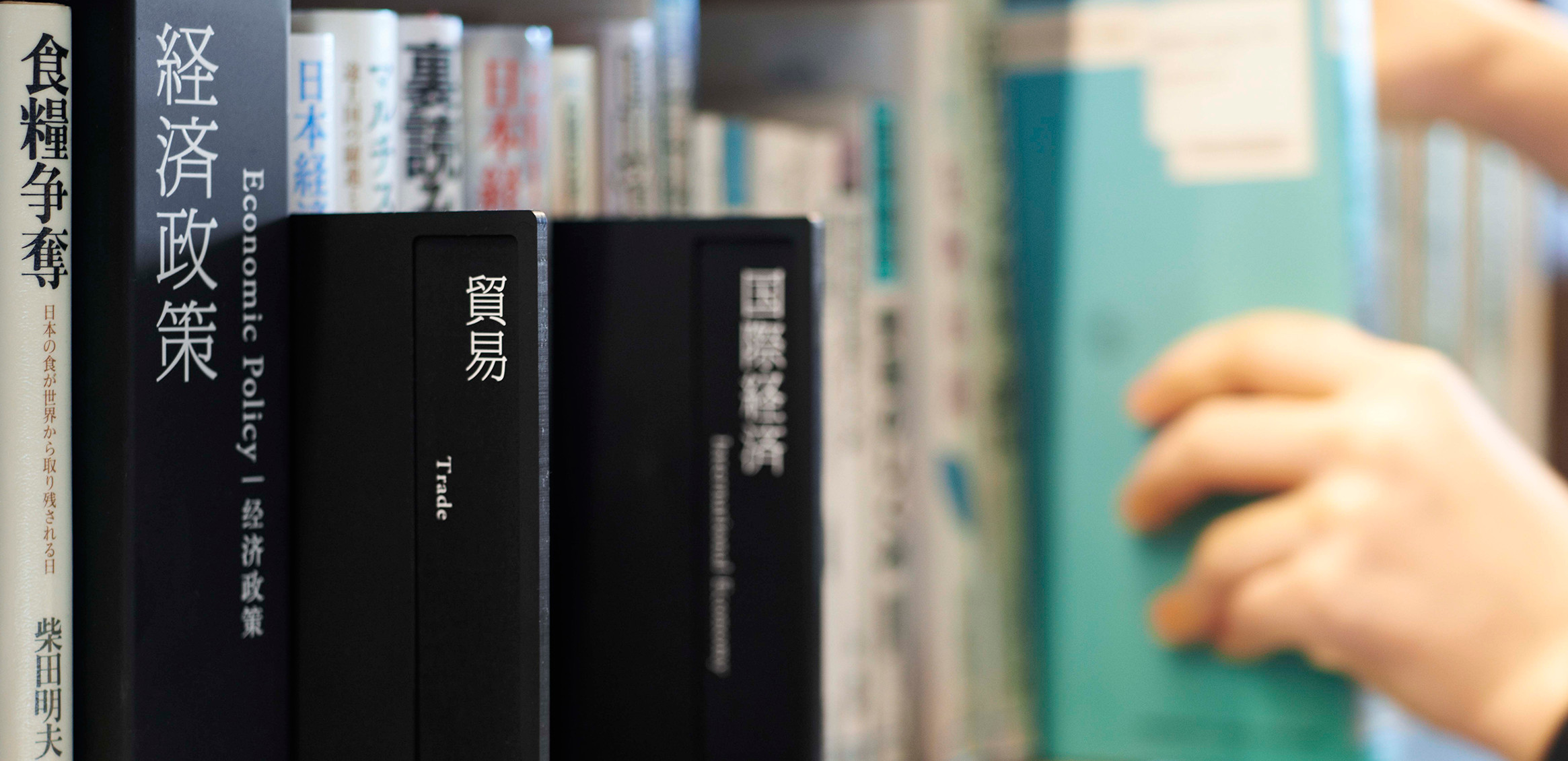 武雄市図書館5枚目