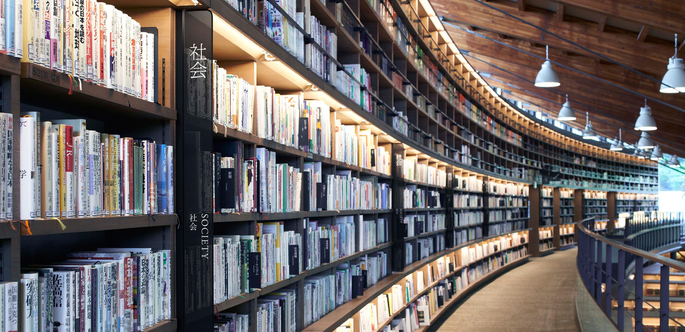 武雄市図書館6枚目