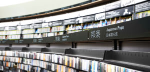 武雄市図書館7枚目サムネイル