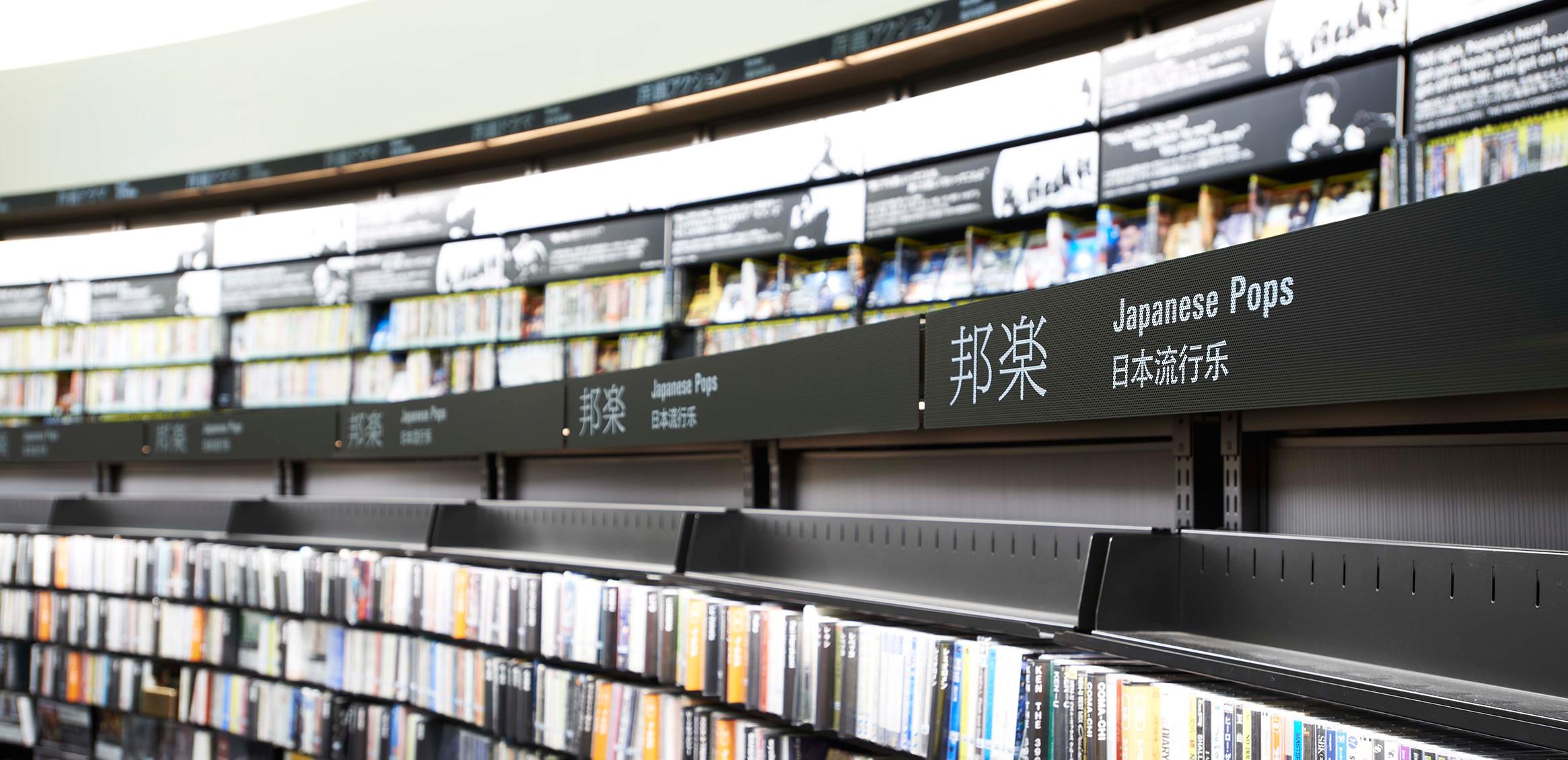 武雄市図書館7枚目