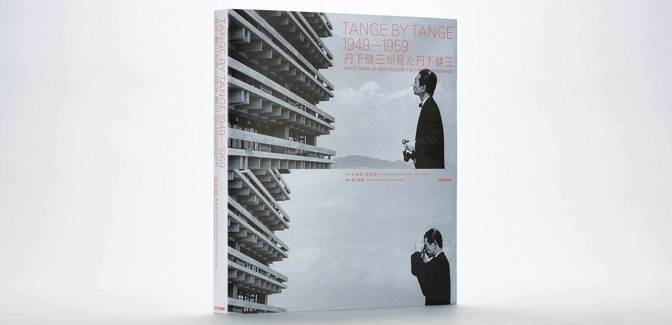 Tange by Tange0枚目