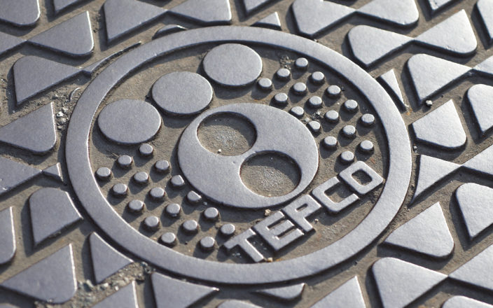 東京電力 CIデザイン