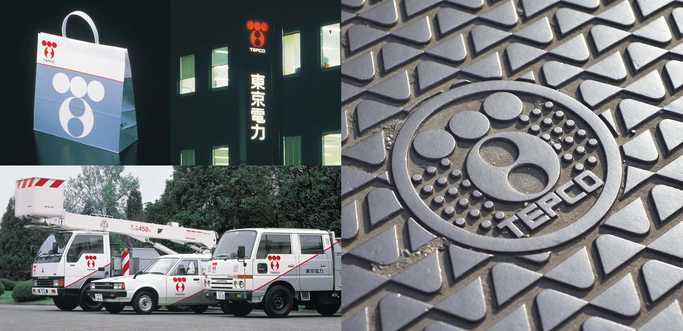 东京电力2枚目
