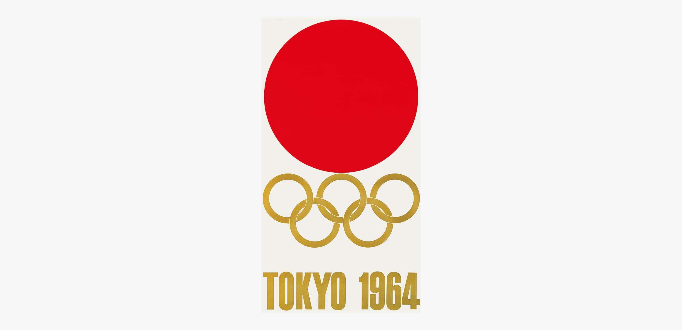 '64 東京オリンピック 第1号ポスター・ロゴマーク0枚目