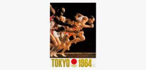 '64 東京オリンピック 第2号・第3号ポスター0枚目サムネイル