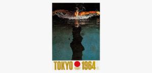 '64 東京オリンピック 第2号・第3号ポスター1枚目サムネイル
