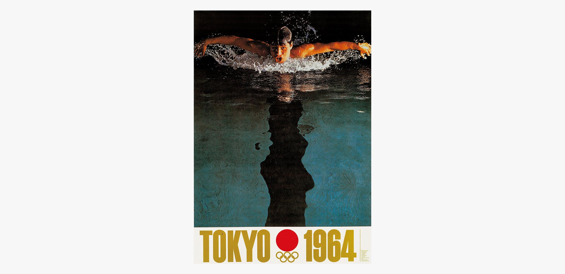 '64 東京オリンピック 第2号・第3号ポスター1枚目