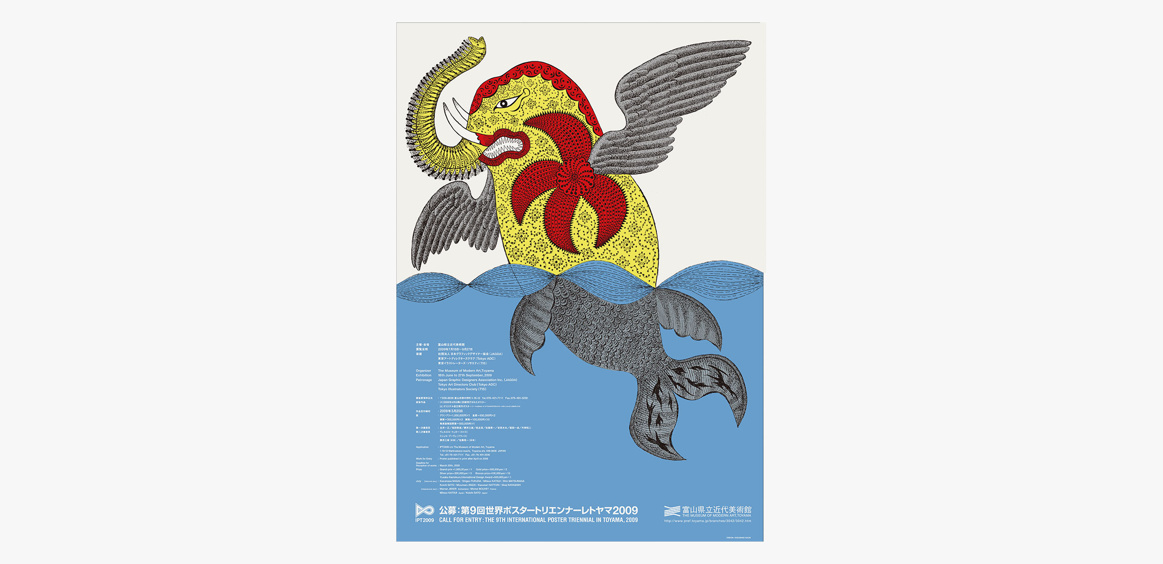 Toyama Prefectural Museum of Art and Design poster7枚目